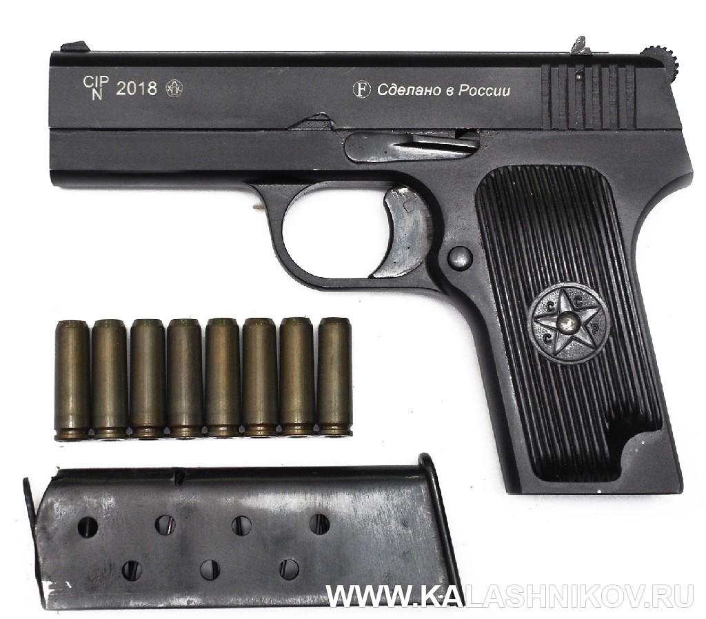 Травматический пистолет ТТК-F магазин и патроны. Журнал Калашников