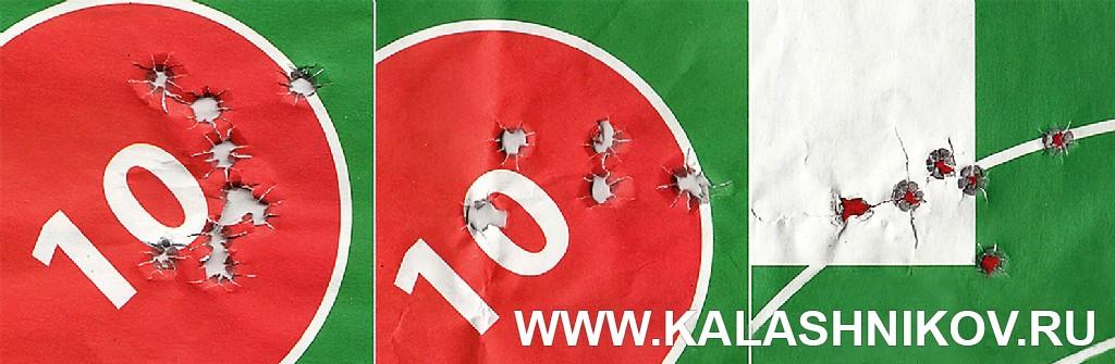 Карабин Orsis К-15 «Брат». Результаты стрельбы. Журнал Калашников