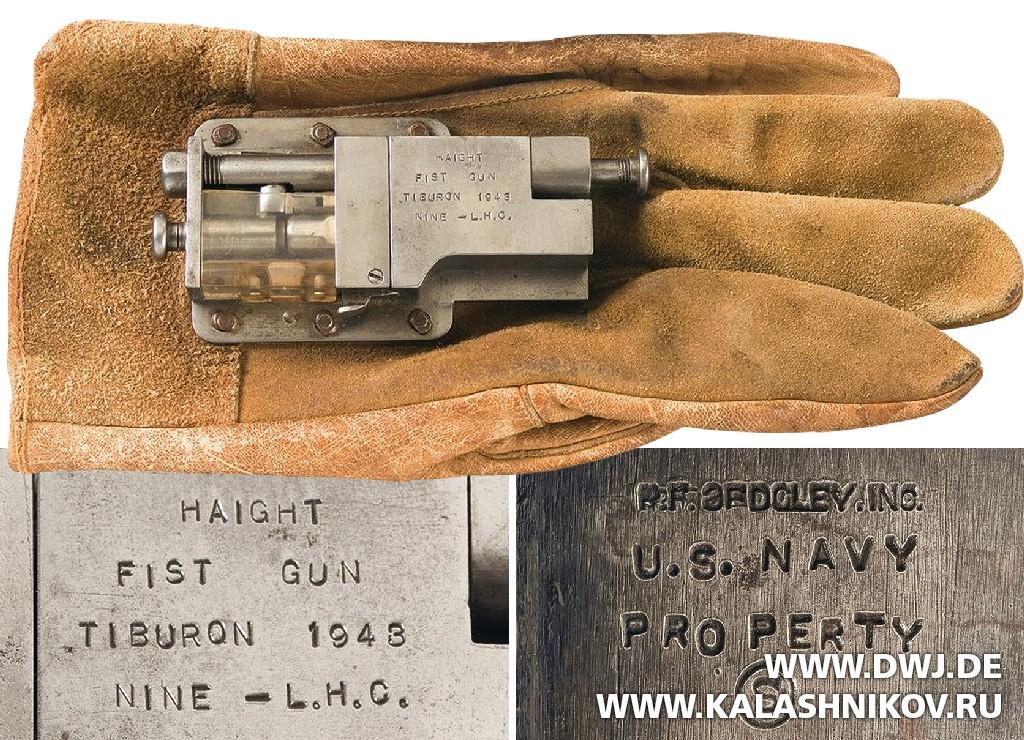 стреляющая перчатка. прототип