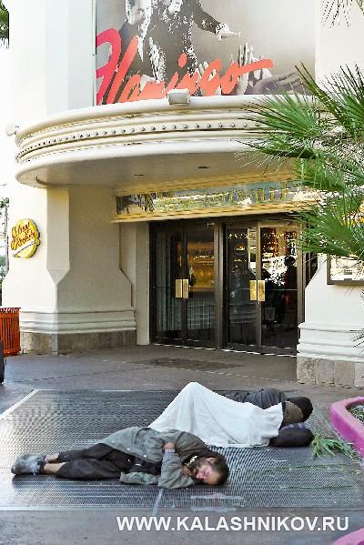 Американский колорит около отеля Фламинго