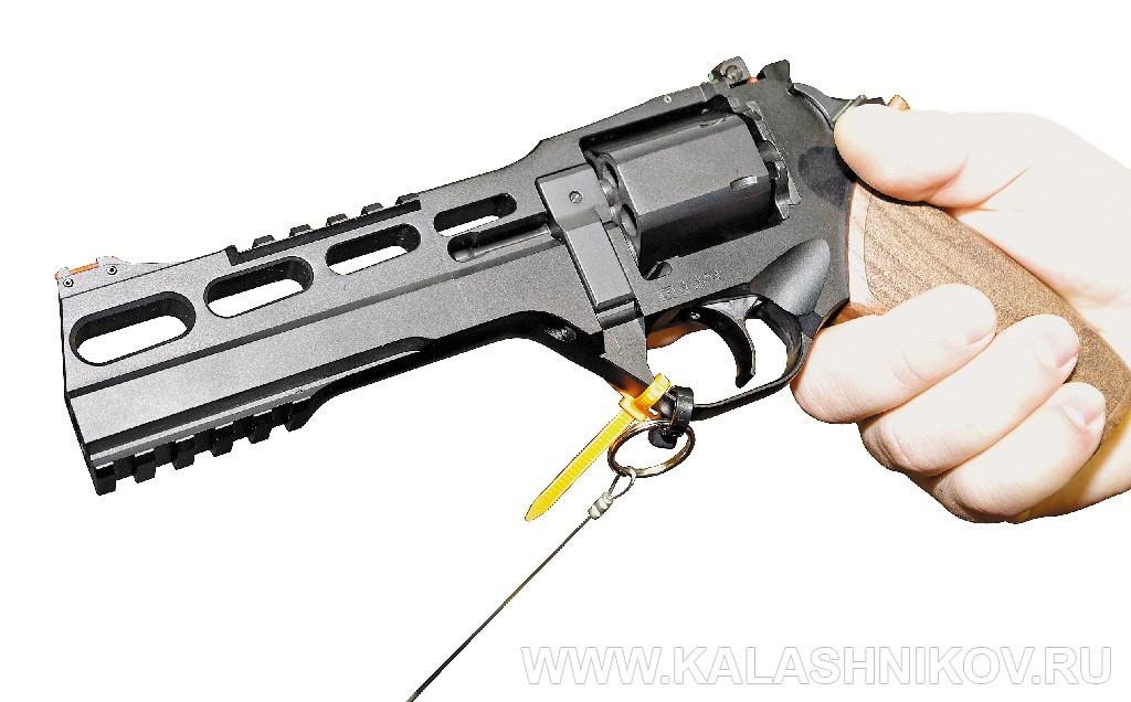 Револьвер Rhino 60DS
