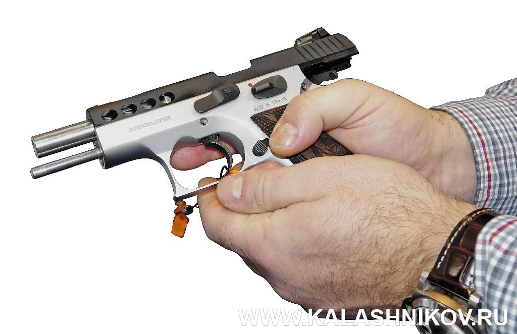 Спортивный пистолет Sarsilmaz