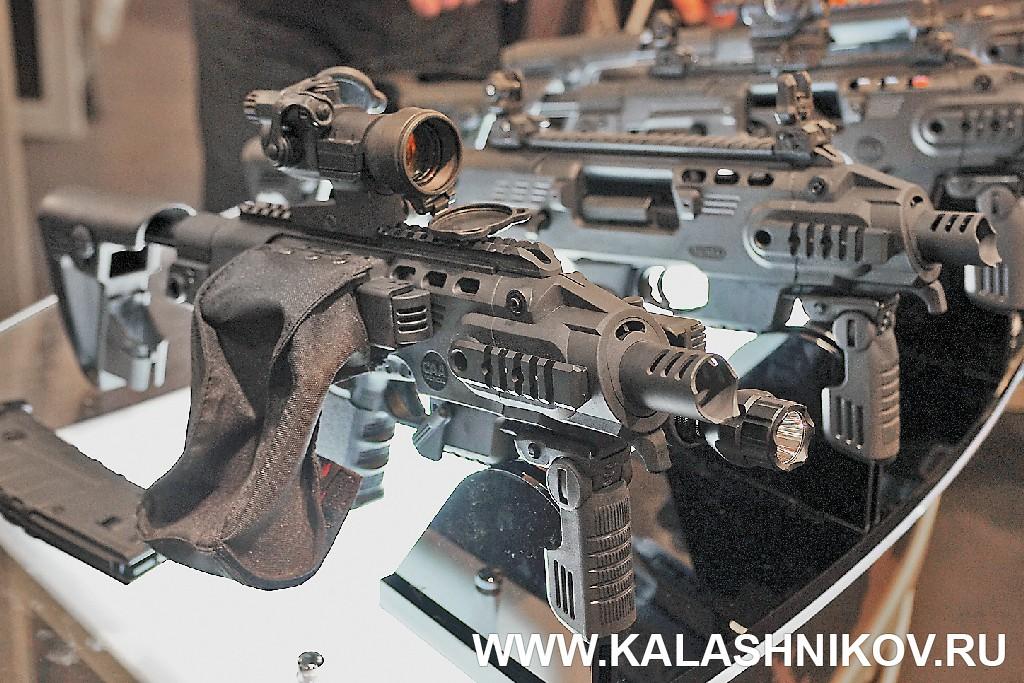 Обвес для пистолета-пулемёта