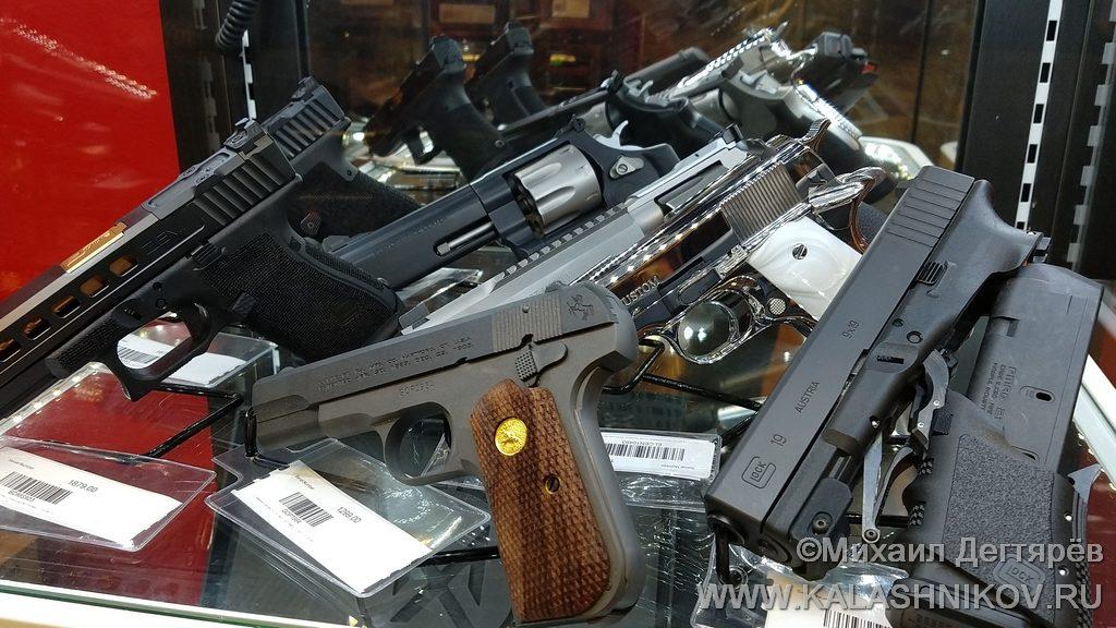 Discount Firearms Las Vegas