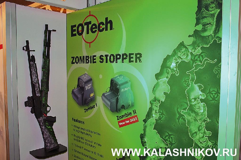 коллиматоры EOTech