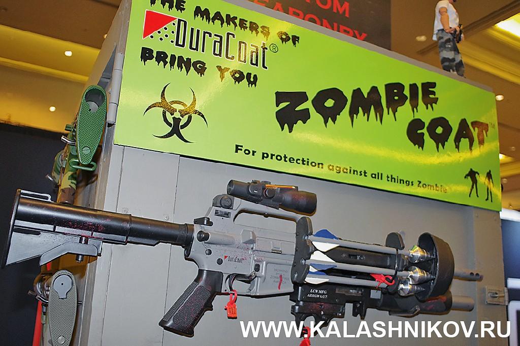 Оборона от зомби