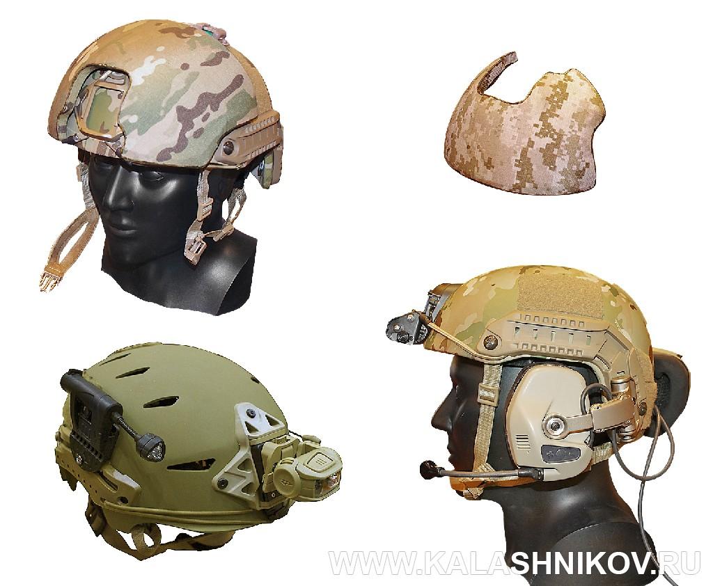 Тактические шлемы