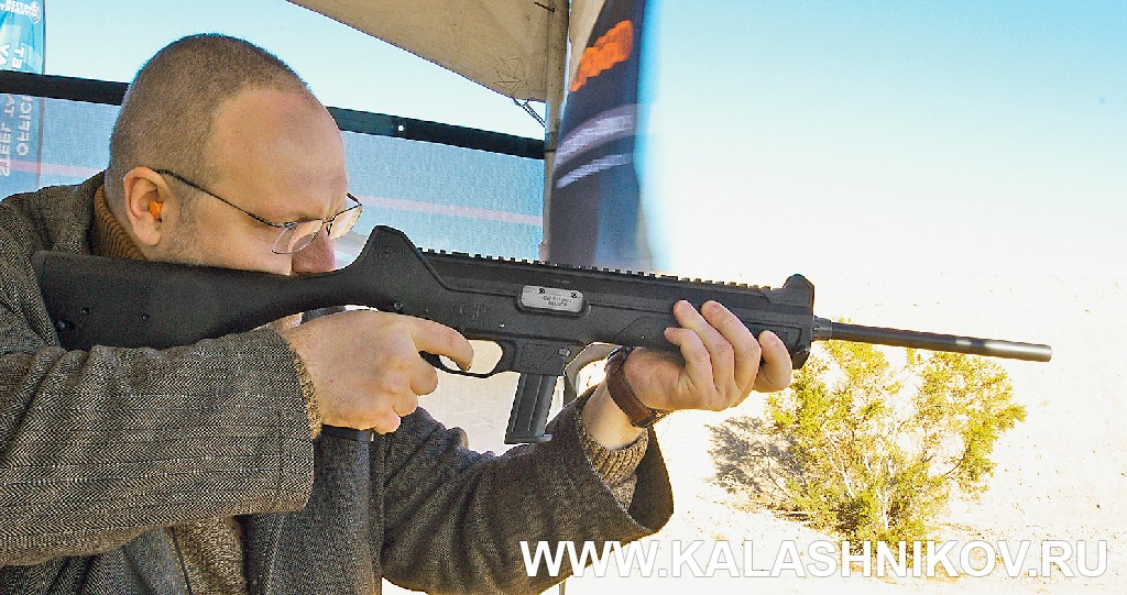 Caracal CC10, SHOT Show 2014, shooting day, range day, media day, indastial day