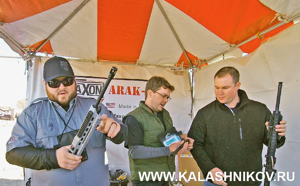 ARAK-21, SHOT Show 2014, shooting day, range day, media day, indastial day, Faxon Firearms