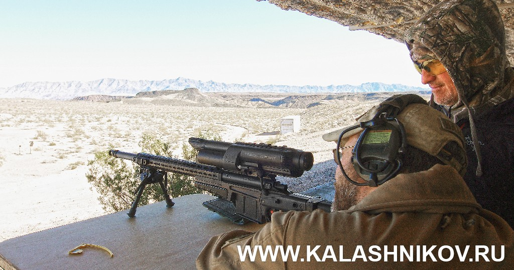 Trackingpoint, SHOT Show 2014, shooting day, range day, media day, indastial day