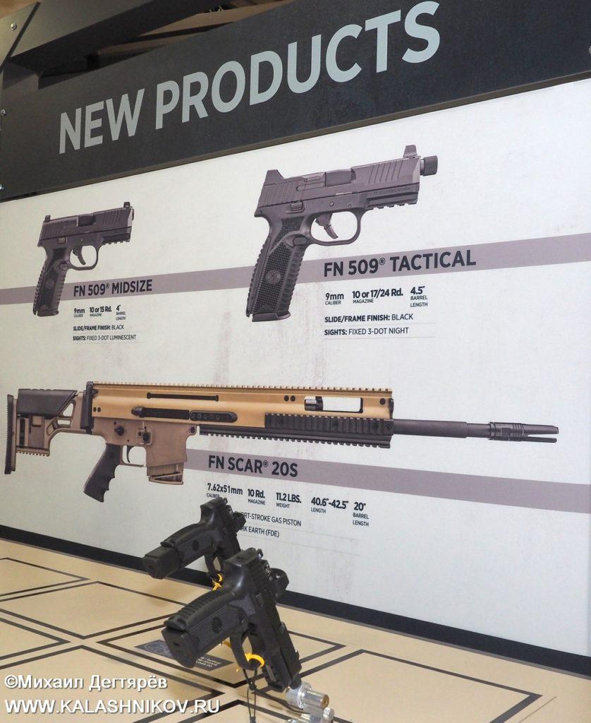 FN, FN Browning, FN Herstal, FN 509, pistol, assault rifle, FN SCAR, штурмовая винтовка, SHOT Show 2019, пистолет