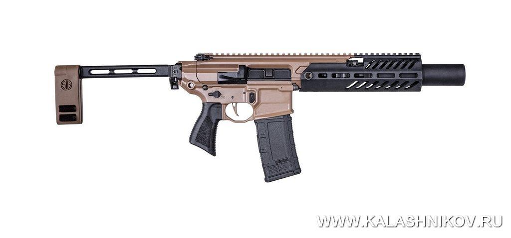 SIG Sauer, MCX, Rattler Canebrake, штурмовая винтовка, глушитель, автомат