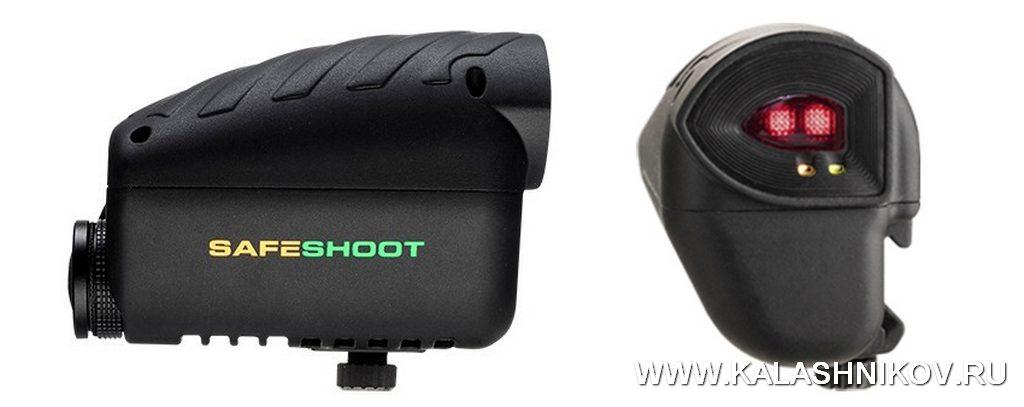 SafeShoot