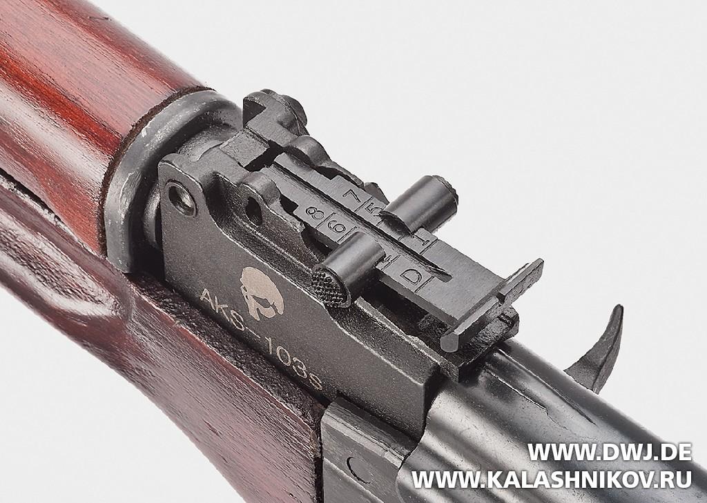 АК-103,SDM, целик