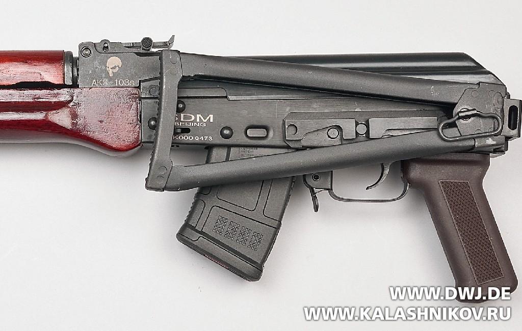 АК-103 отSDM со сложенным прикладом