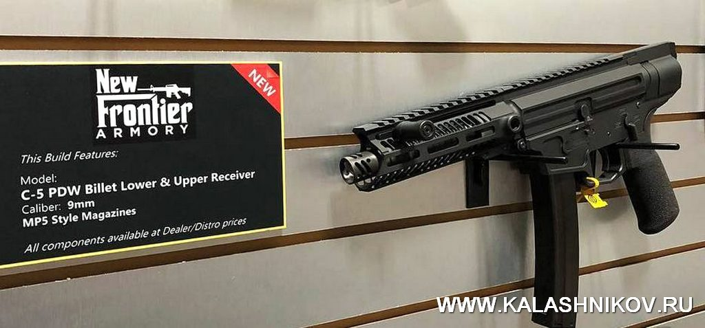New Frontier Armory, C-5, PDW, shot show 2019