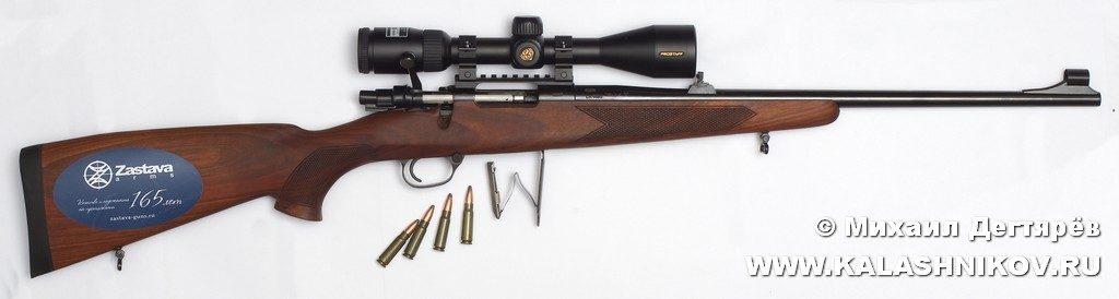 Zastava M85, охотничий карабин, оружие