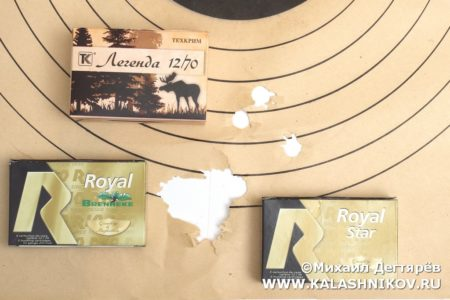 brenneke, royal star, kral m155, легенда п-6, бреннеке, техкрим