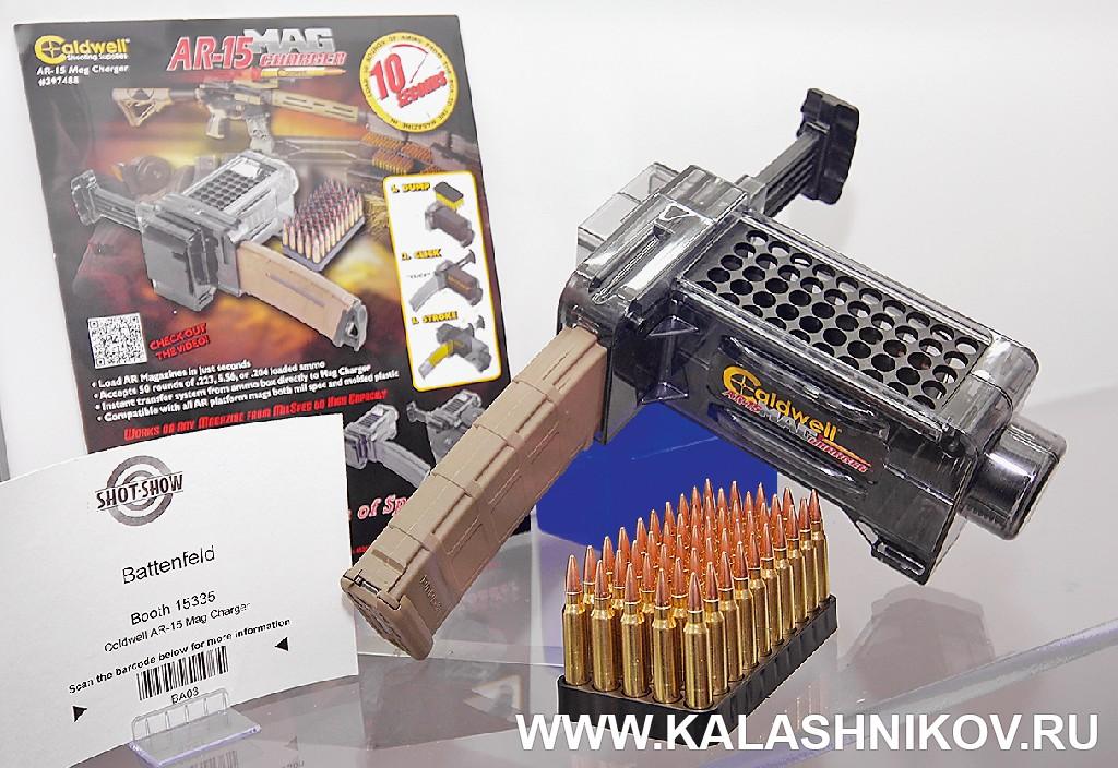 Машинка для быстрого снаряжения автоматных магазинов. SHOT Show 2014