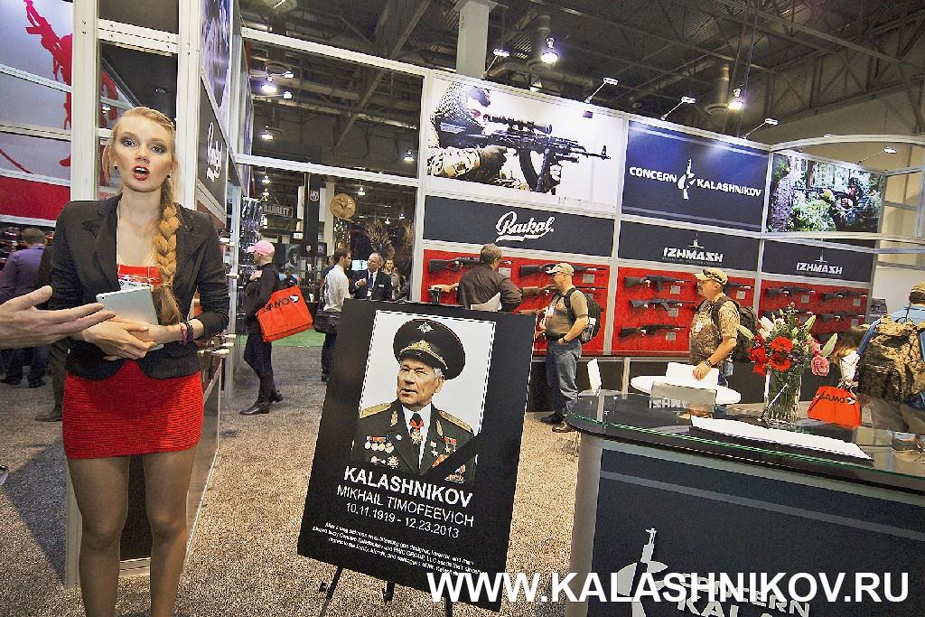 Стенд концерна Калашников. SHOT Show 2014