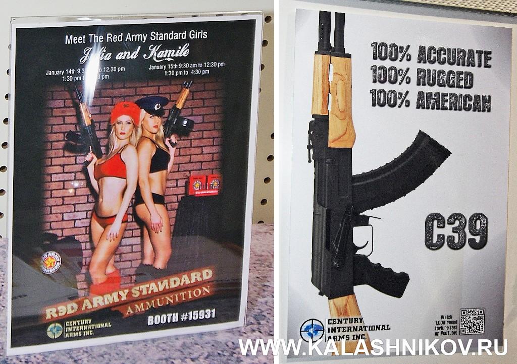 Американский АК SHOT Show 2014
