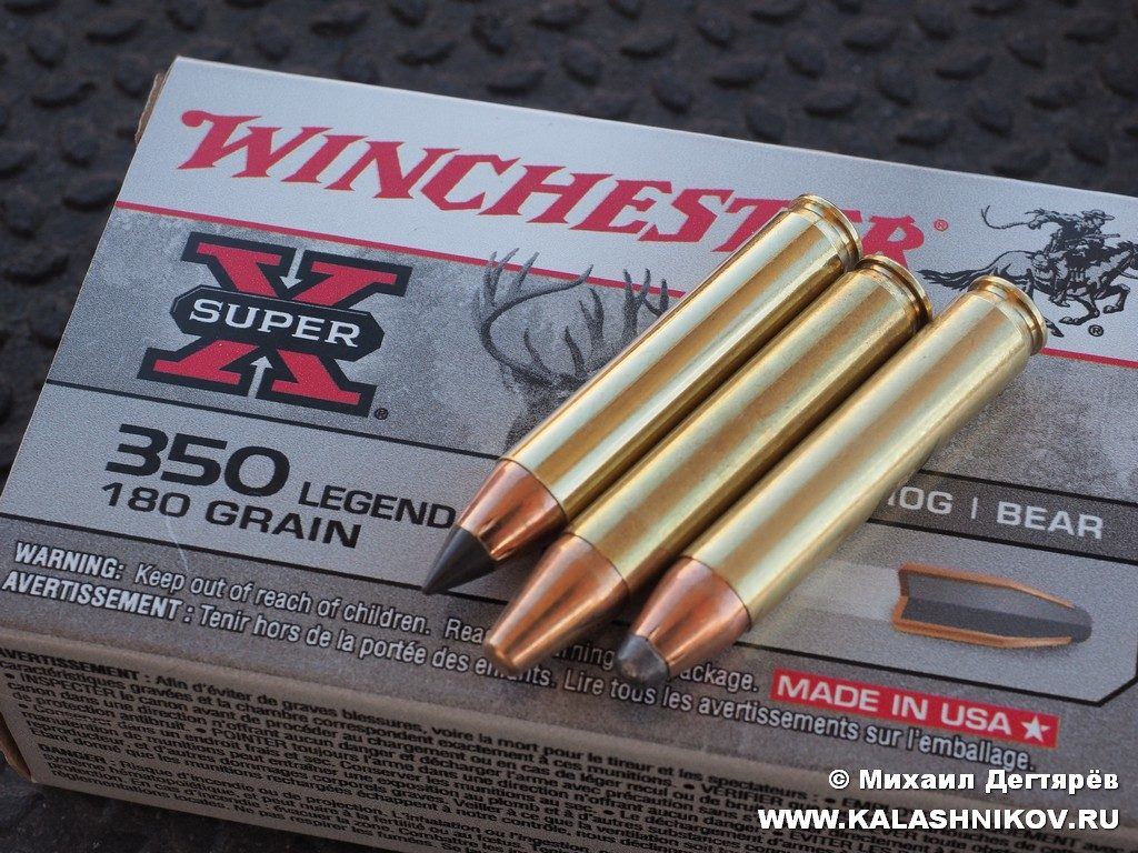 патрон .350 Legend, ammo, shot show 2019, Winchester