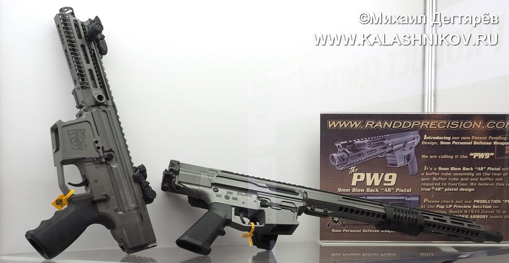 New Frontier Armory, C-9, PDW, shot show 2019