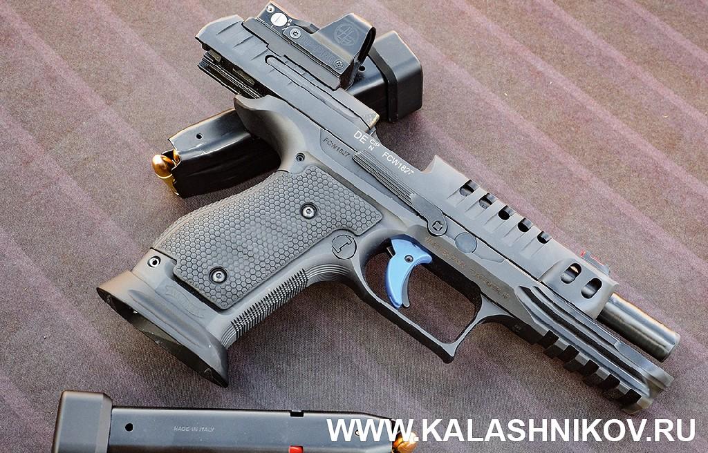 Walther Q5 Match,  SHOT Show 2019