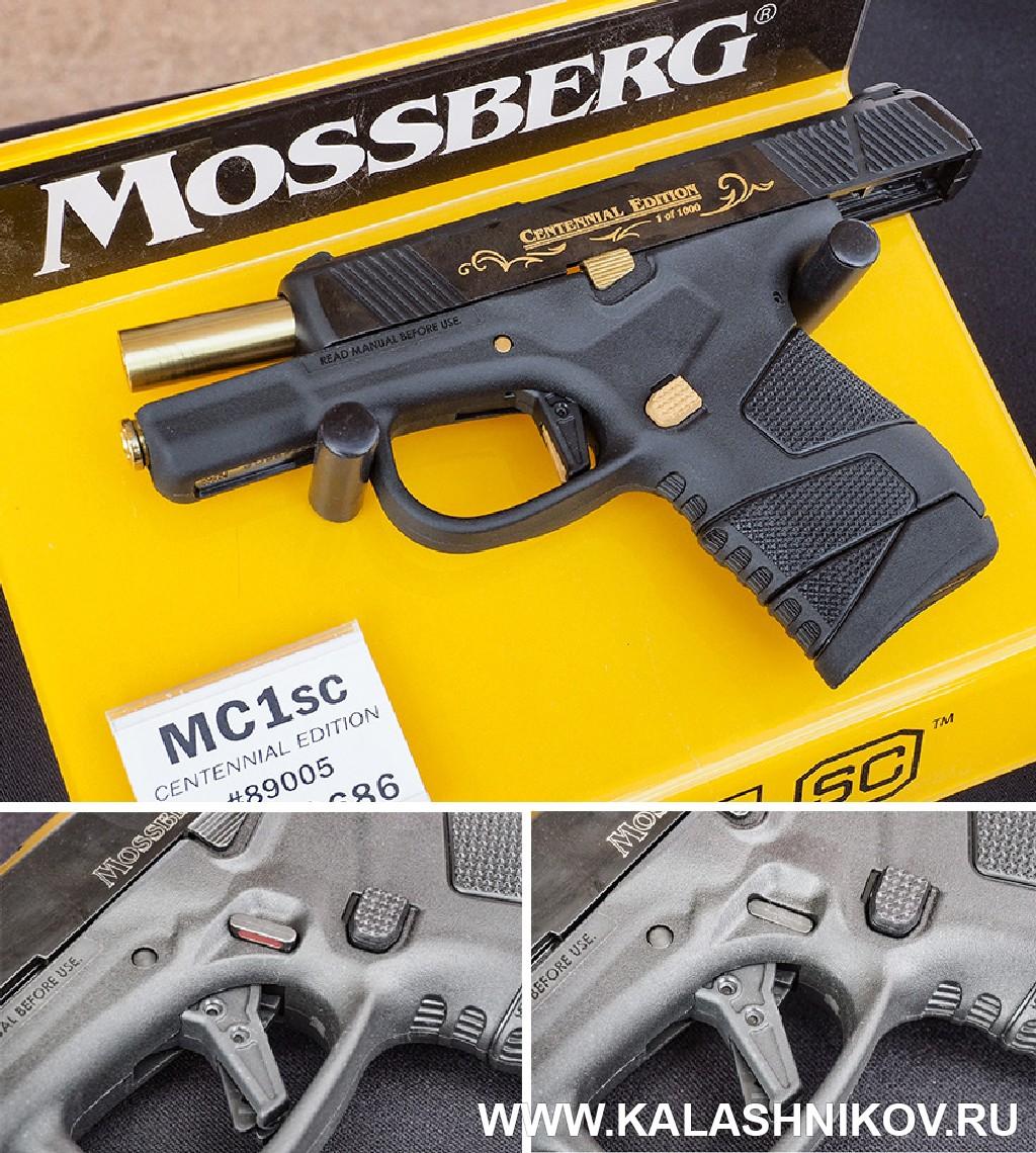Mossberg MC1, SHOT Show 2019