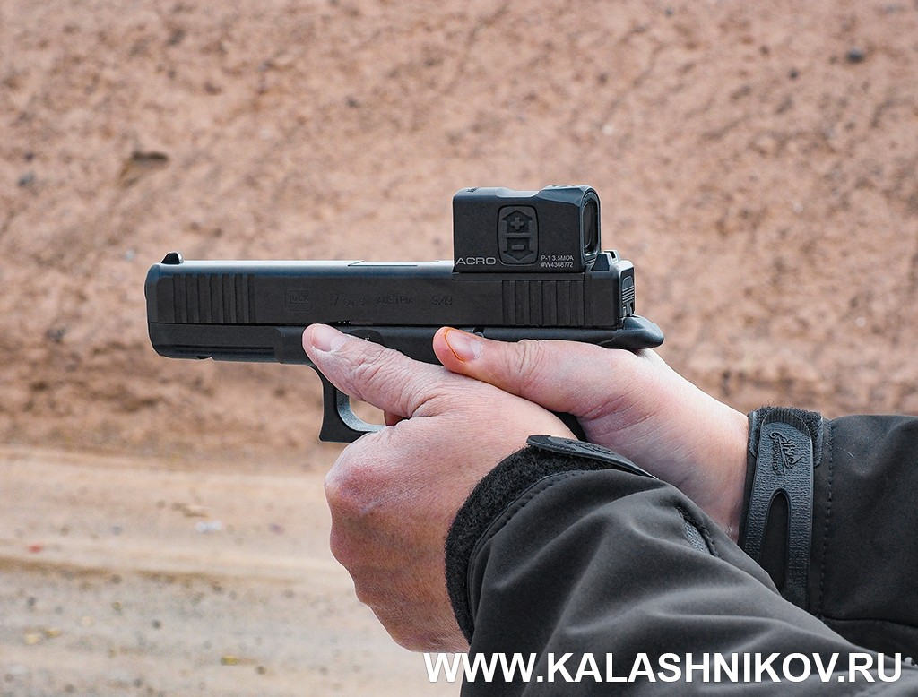 Aimpoint Acro,  SHOT Show 2019