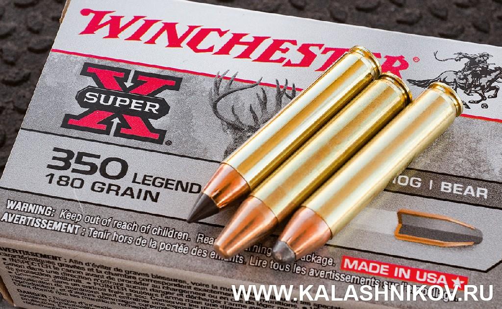 Winchester .350 Legend, SHOT Show 2019
