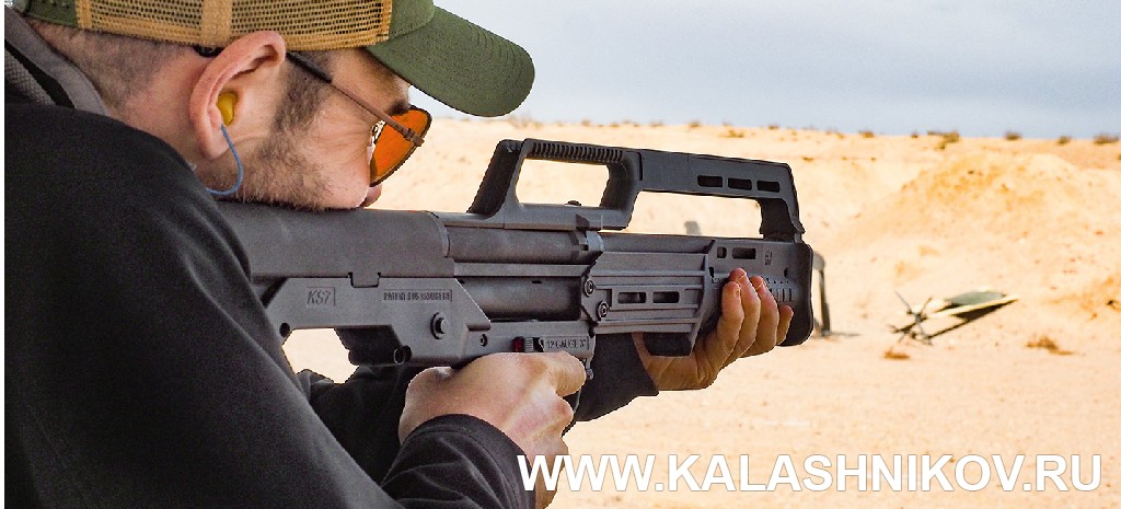SHOT Show 2019, KelTec RS7
