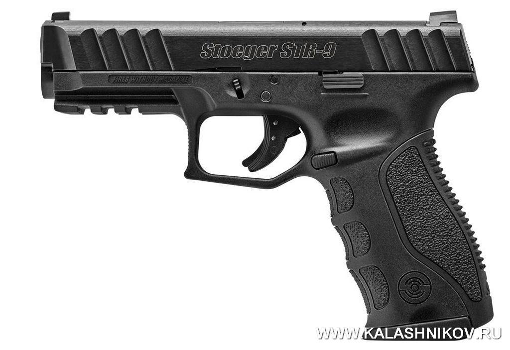 Stoeger STR-9, пистолет, pistol, shot show 2019