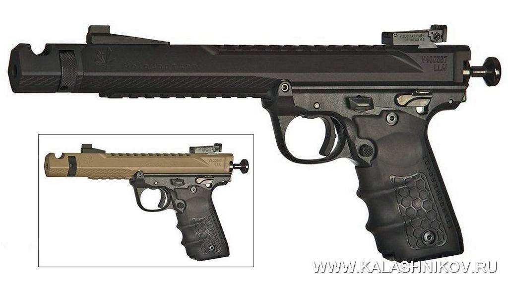 Малокалиберный пистолет, Volquartsen Black Mamba, 22 lr