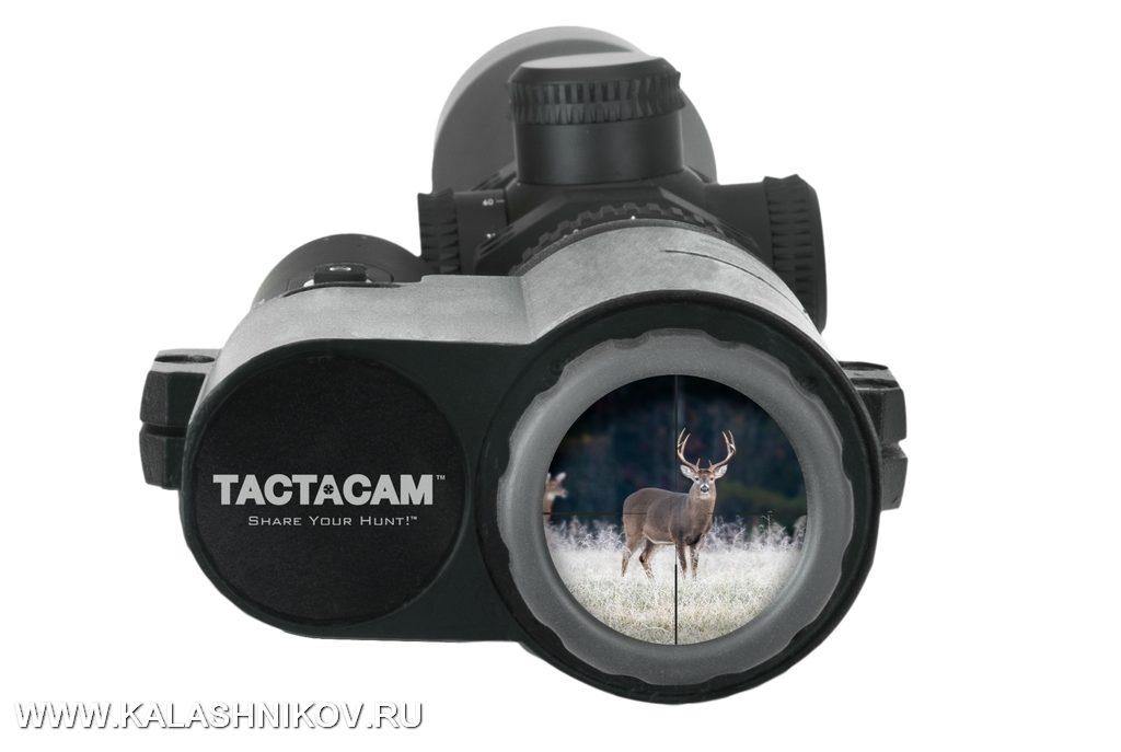 Tactacam FTS, Film Through the Scope, оптический прицел