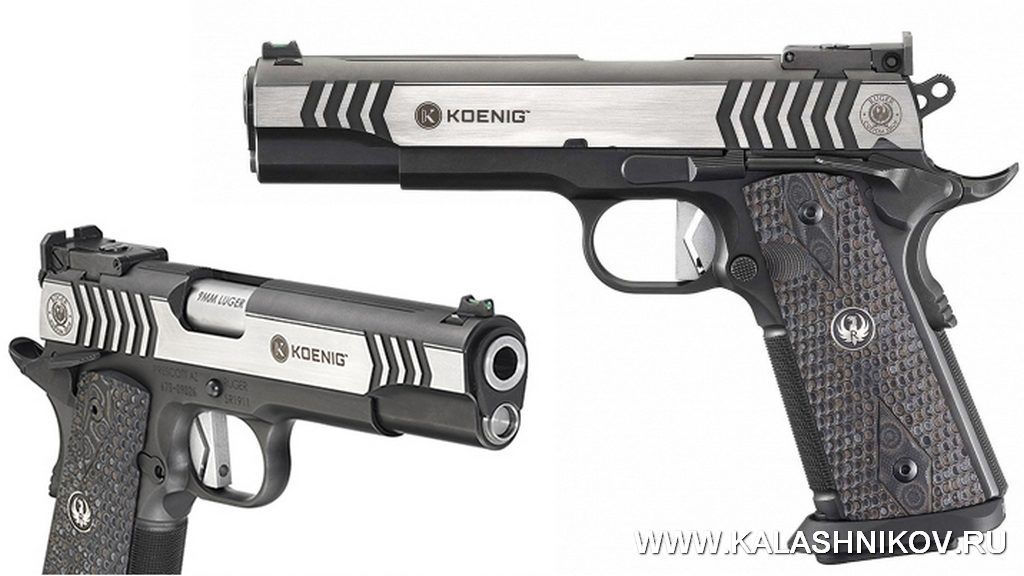 Ruger SR1911 Competition, IDPA, IPSC, USPSA, Bianchi Cup, Pro Am Shooting и Steel Challenge