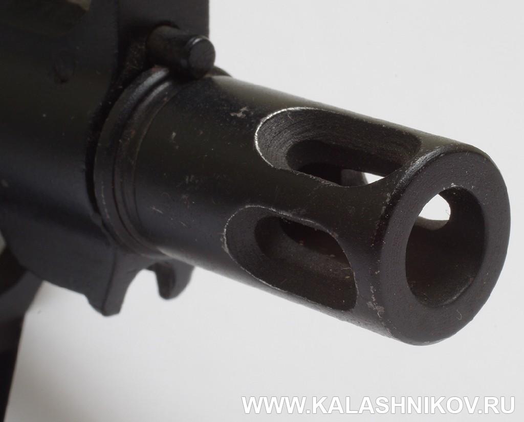 Пламегаситель-компенсатор АК74М