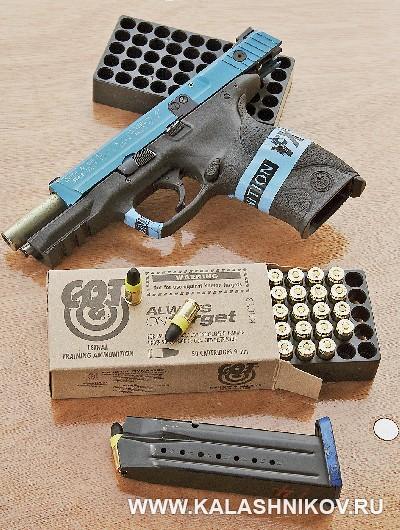 тренировочный пистолет и патроны SHOT Show 2015