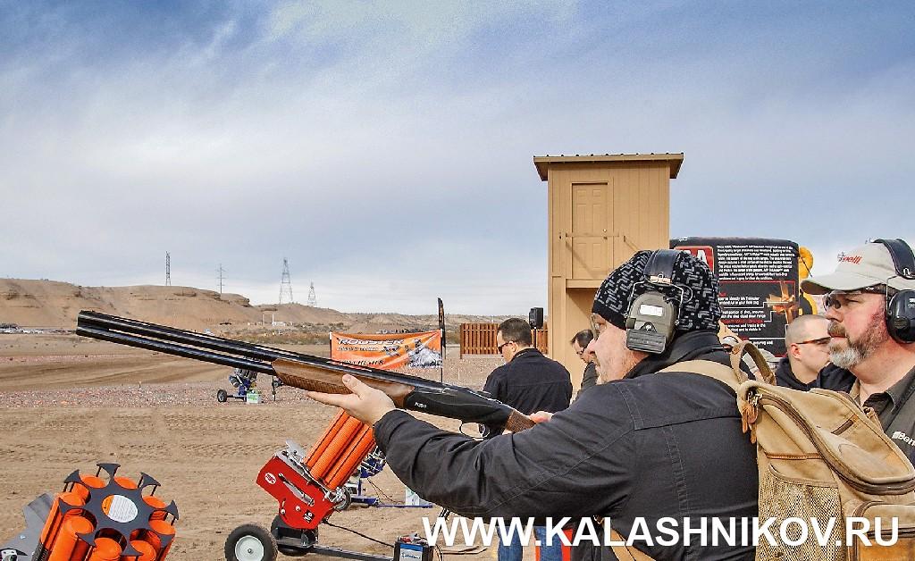 Benelli 828U SHOT Show 2015