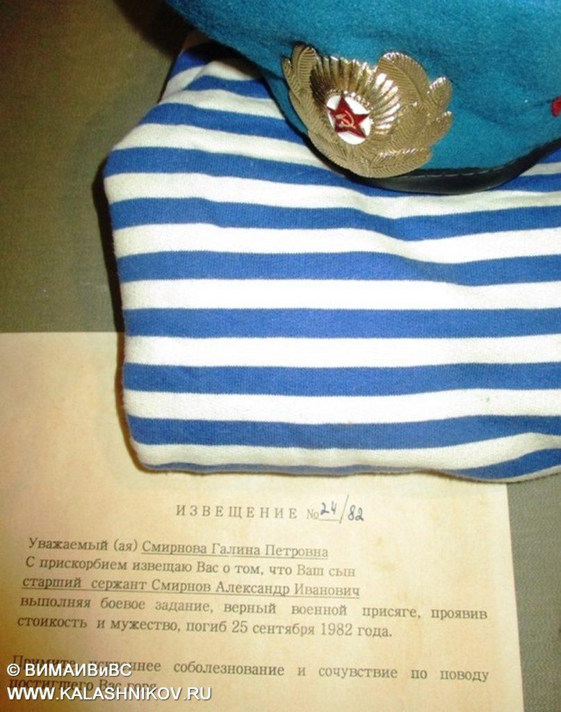 ВИМАИВИВС, артиллерийский музей, музей артиллерии, артмузей, выставка