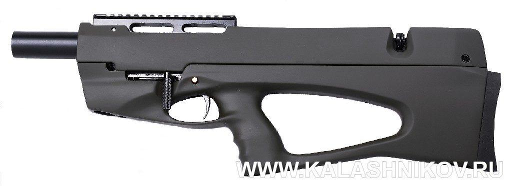 Пневматическая винтовка BP-17