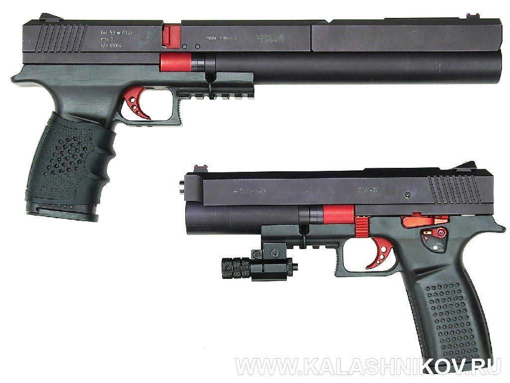 Пневматические пистолеты «Урал» ППК-17-2 и ППК-17-1