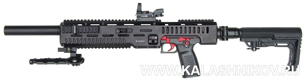 пневматическая винтовка ППК-17-3