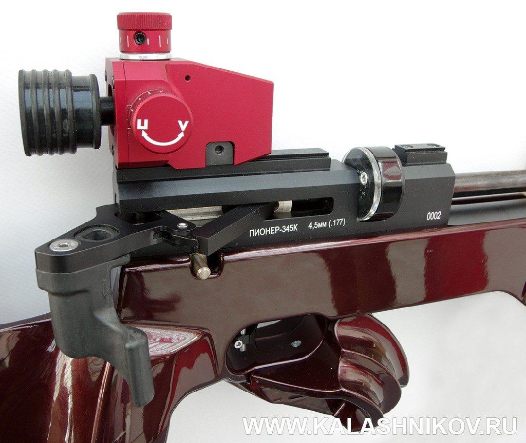 Затвор пневматической винтовки «Пионер 345»