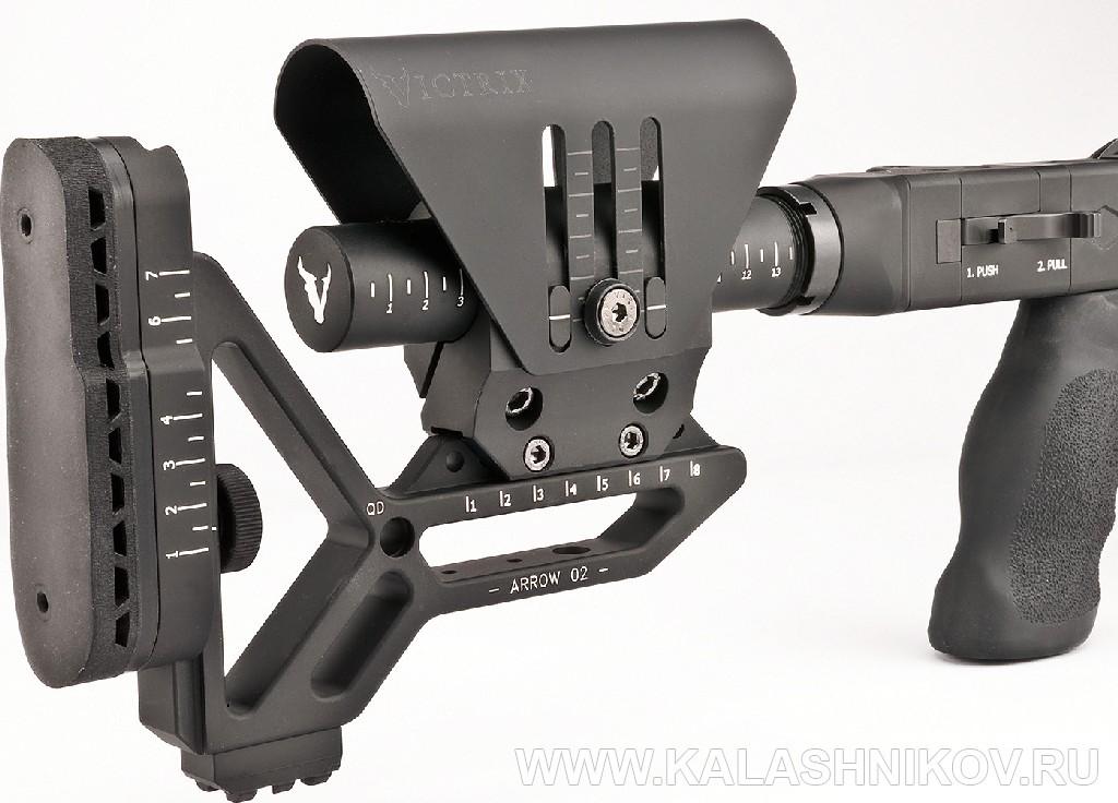 регулировка приклада винтовки Victrix Gladius TGT