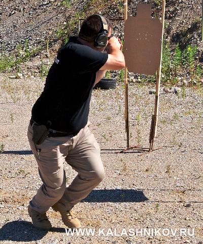 Stryk B, arsenal firearms