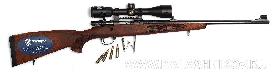 карабин Zastava M85