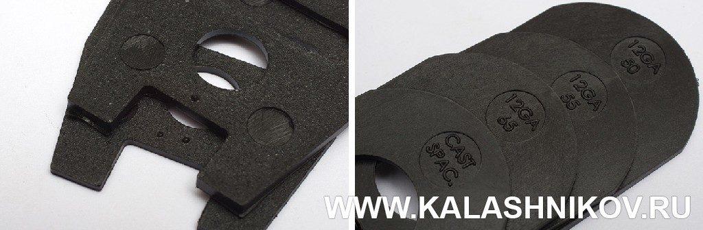 Регулировочные пластины приклада МР-155 «Профи»