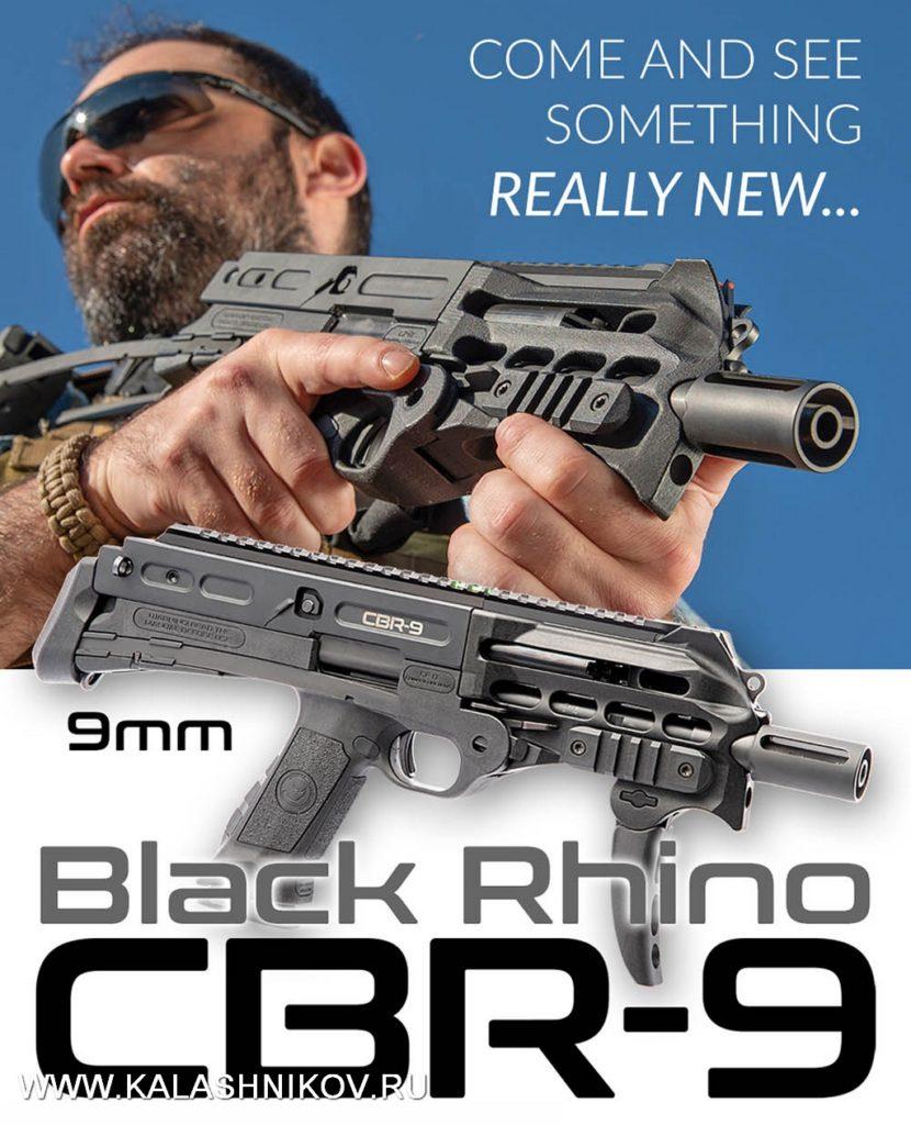 Chiappa Firearms, Black Rhino CBR-9
