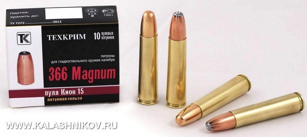 366 Magnum, ланкастер, парадокс, охота, патроны,